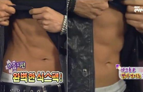 whose-abs_20090727_seoulbeats