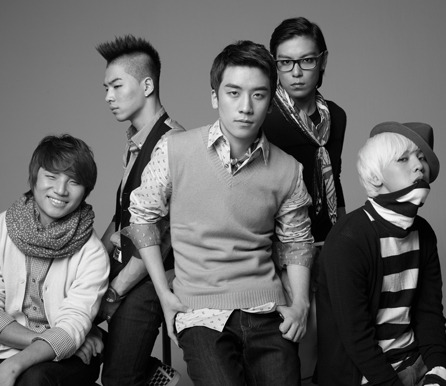 Big Bang Does Duty Free