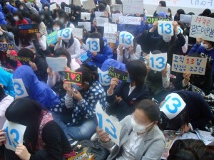 super-junior-fans-protest-7
