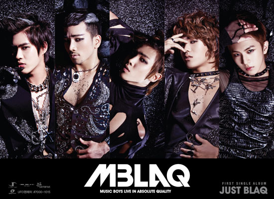 Rain+English= (MBLAQ) FAIL
