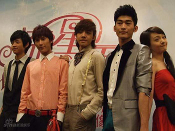 Korean netizens protest against the Chinese F4