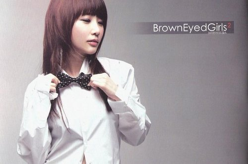 Jea (Brown Eyed Girl)