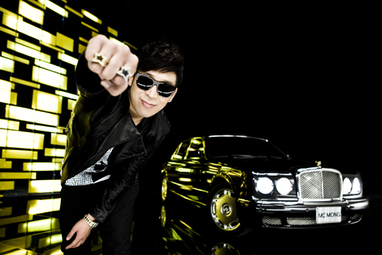 MC Mong arrested?