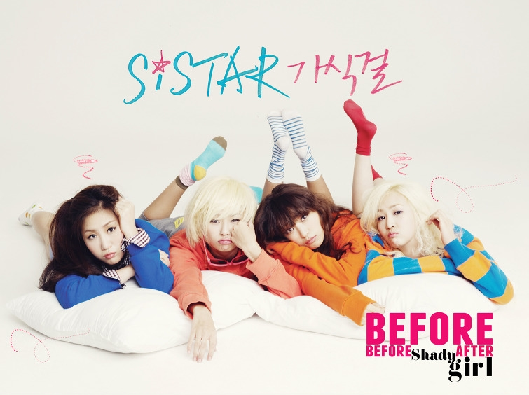 "Sistar's ""Shady Girl"" and Heechul's ""Hitch""?"
