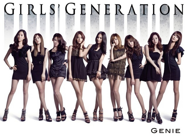 "SNSD Japanese ""Genie"" preview!"