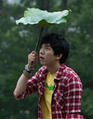 My Boyfriend is Lee Seung Gi