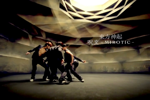 10 Hottest Banned Kpop MVs