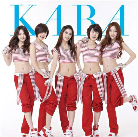 KARA Hits The Top