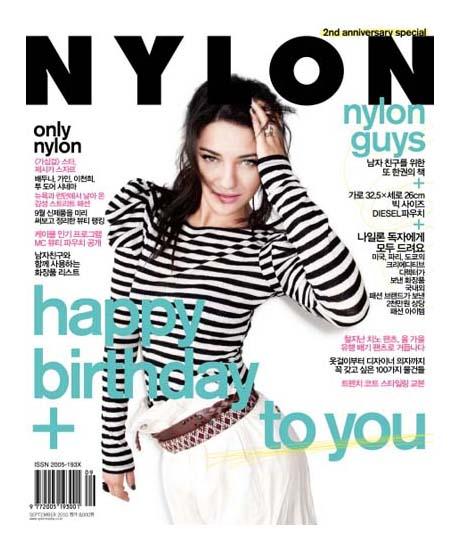 Bae Doona For Nylon