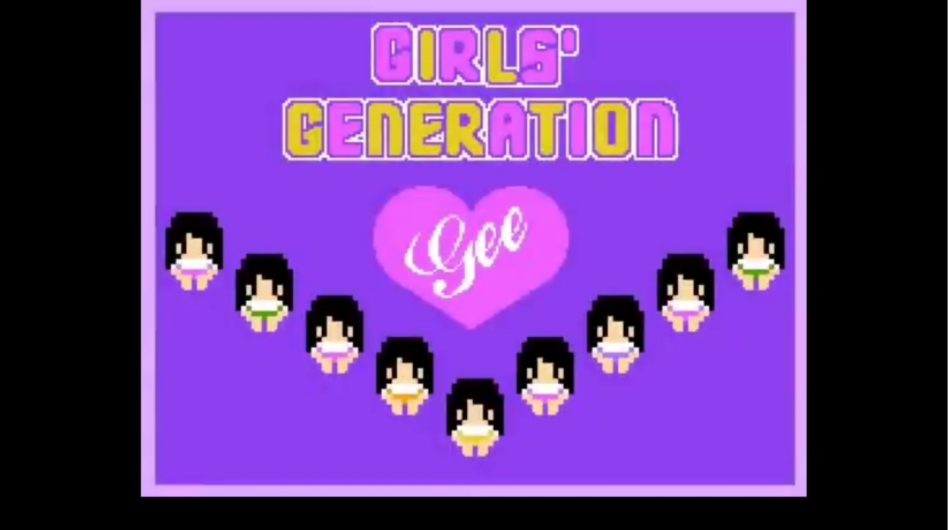 News Bite: Gee Goes 8-Bit