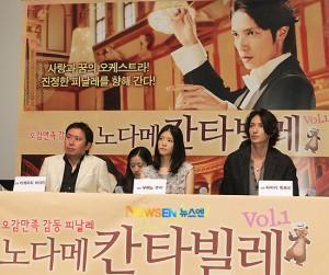 20100902_nodamecantabile6_seoulbeats
