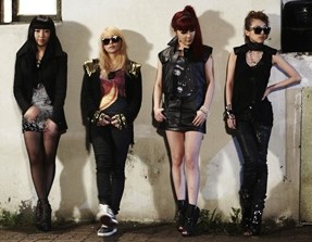 "2NE1 Releases ""Don't Stop The Music"""