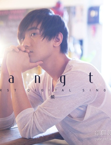 Kangta to tackle electropop in new Chinese mini-album