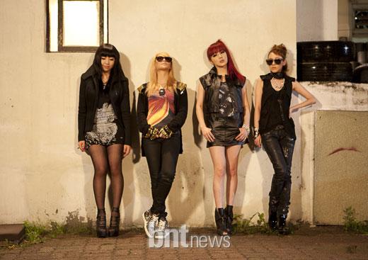 "2NE1 ain't gonna ""Go Away"""