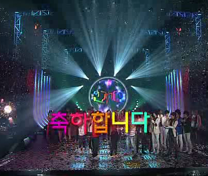 Inkigayo: Comebacks and goodbyes
