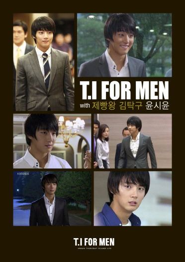 Yoon Si-yoon in T.I. For Men