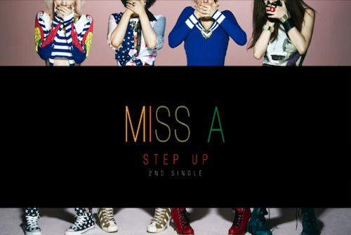 News Bite: miss A Second Comeback Teaser