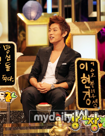 Doo-joon was inspired by Big Bang