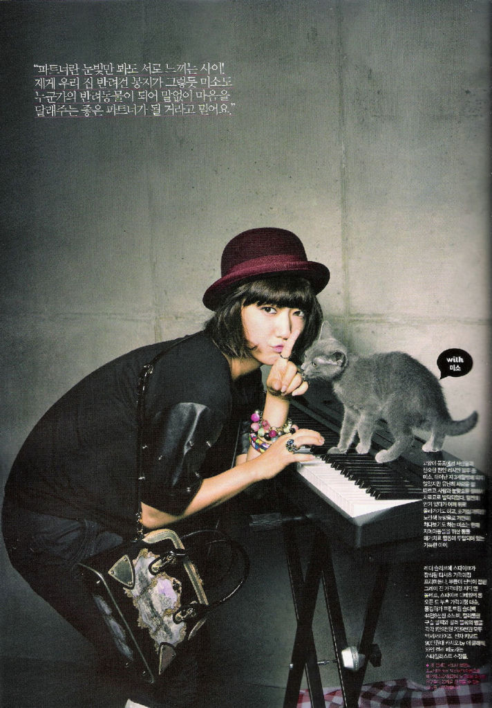 Park Shin Hye Gets Catty