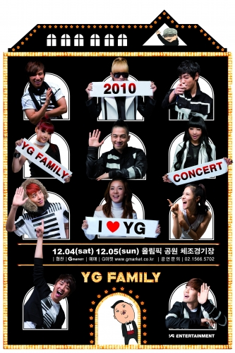 2010 YG Family Concert is ON
