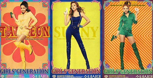 "SNSD returns to the stage next week with ""Hoot"""
