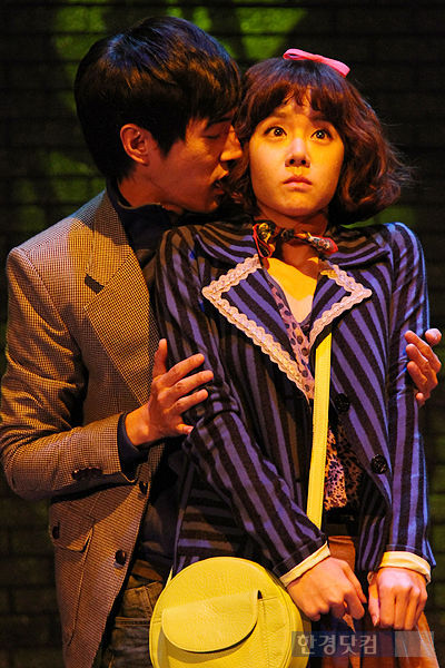 News Bite:  Pics from Danny Ahn's new musical