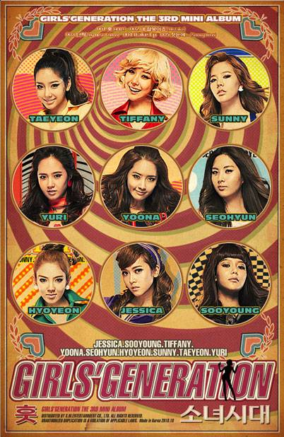 "SNSD's ""Hoot"" revealed!"