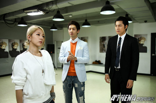 "SHINee to appear on ""Athena"""