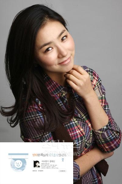The Kurrent:  Shin Se-kyung shuts down her Cyworld, Minho spinning, and Heo Gak meets the man