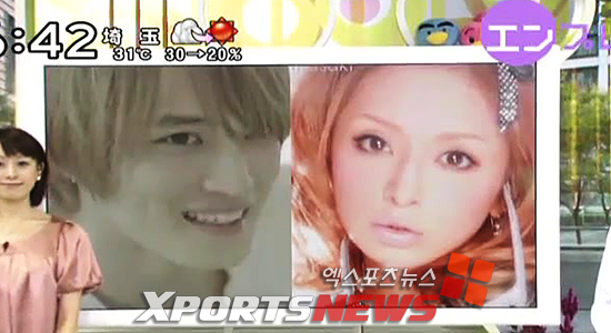 Eric to be a Running Man, Bom plays hard to get, and Jae-joong + Ayumi Hamasaki = ?