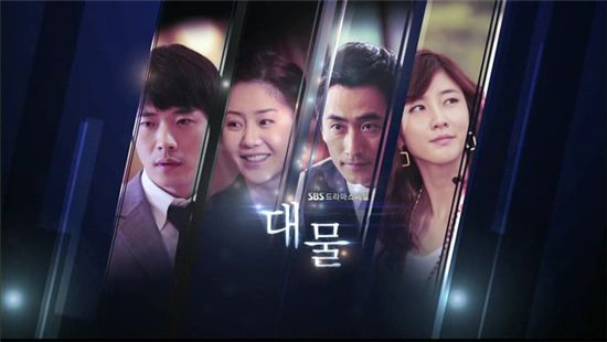 "SBS' ""Daemul"" continues to see rise in ratings"