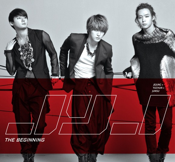 JYJ US Concerts a Go or No?*
