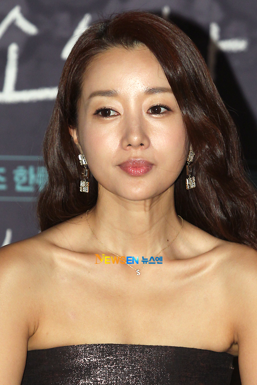 Runaway Plan B Actress Yoon Son Ha Injured!
