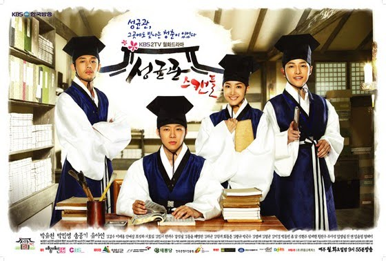 Sungkyunkwan...Still Scandalous
