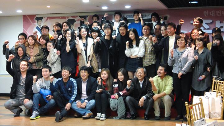Pic & Vid Bites: Adios Sungkyunkwan