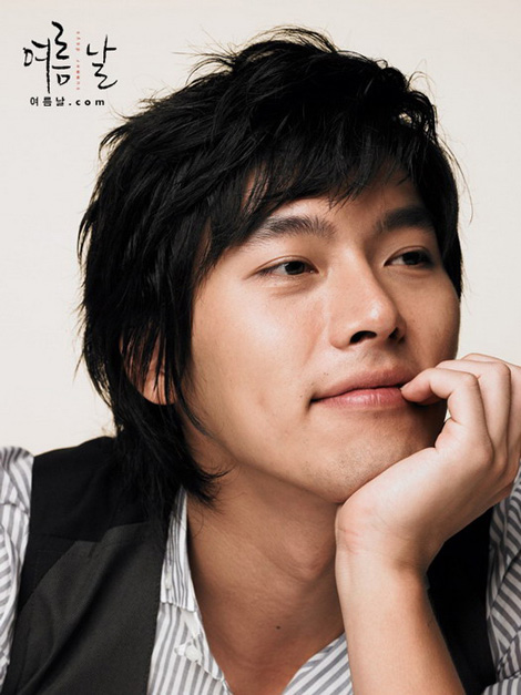 Hyun Bin to enter army next year