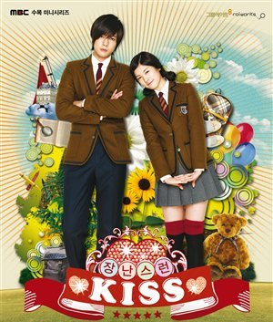 Playful Kiss Returns!