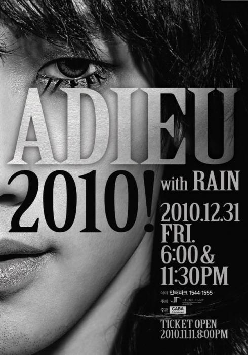 "Get Ready to Say ""Adieu"" to Rain"