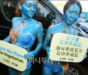 Peta protests pre G20