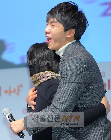 Caption this: Lee Seung-gi's Toughest Hug