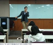 Professor Sangchu?