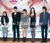 "[Photo] ""Secret Garden"" press conference"