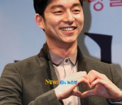 Ha-Bin Share a Smooch, One Day Pump it Up, and Gong Yoo Makes Me Blush