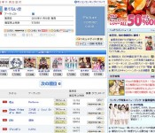 "Kara's ""Jumping"" hits no. 5 on Oricon"