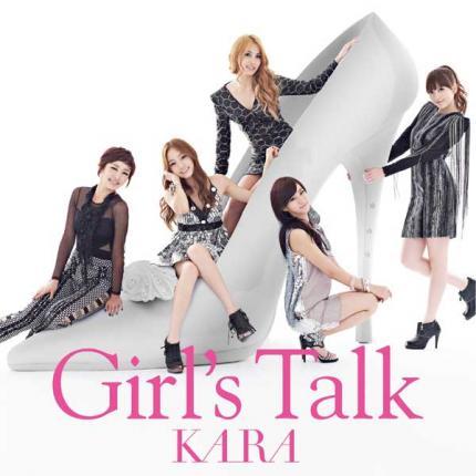 20101120_seoulbeats_KARA(3)