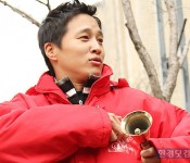 Cha Tae-hyun bell ringing for charity