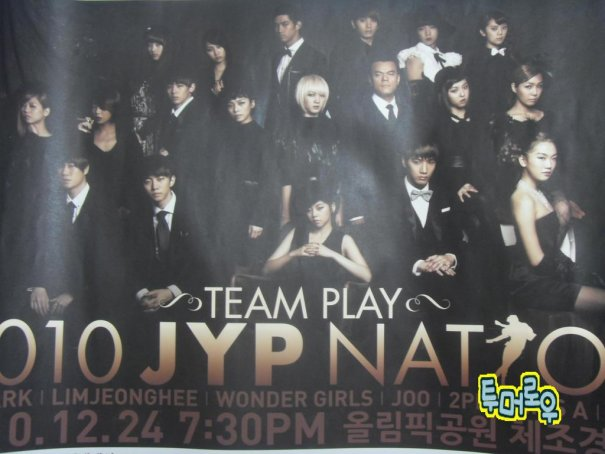 """[Photo] Who's """"The Boss"""" in JYPE?"""