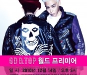 [Photo] T minus 60 minutes GD & TOP