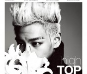 TOP in High Cut