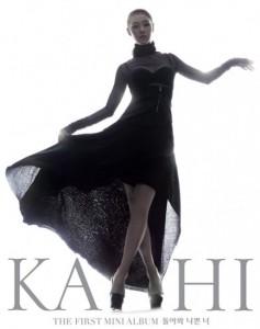 20110213_seoulbeats_kahi